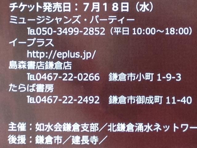c0216197_18324041.jpg