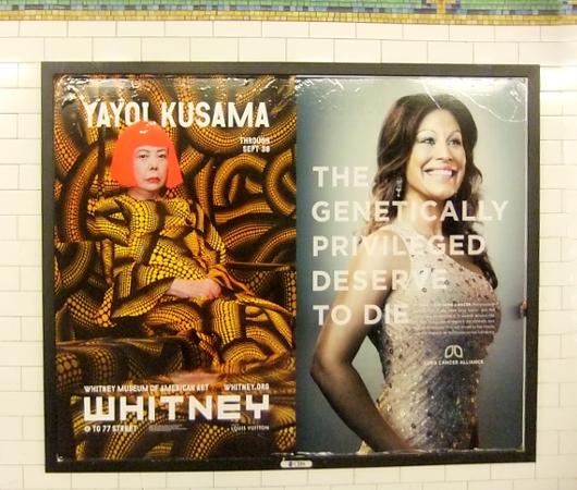 NYの地下鉄の駅で見かけた草間 彌生さんの派手なポスター_b0007805_2381415.jpg
