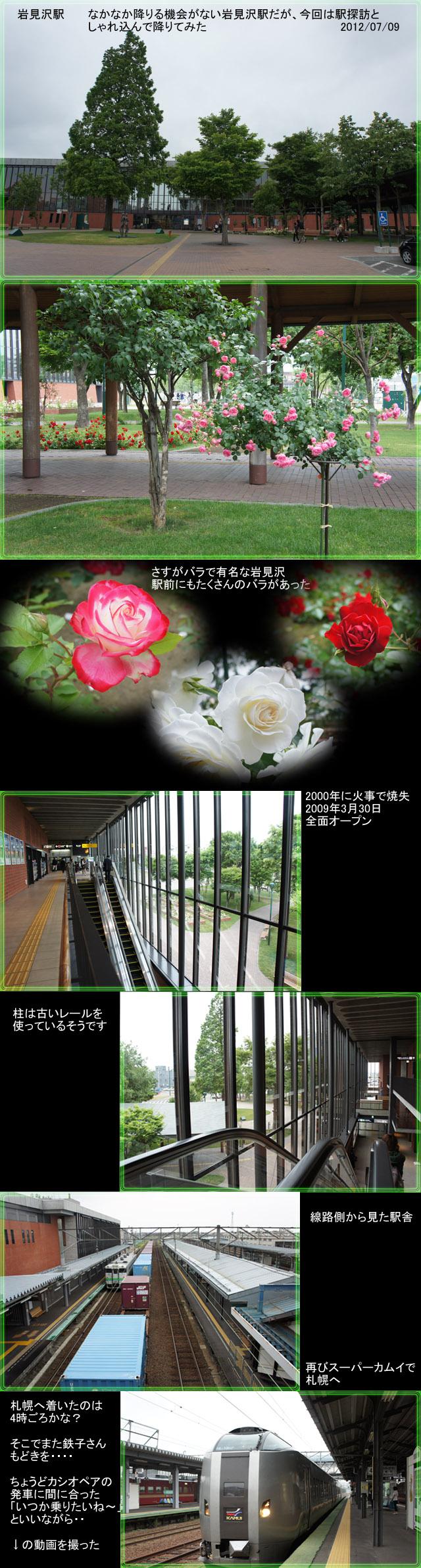 b0019313_17403080.jpg