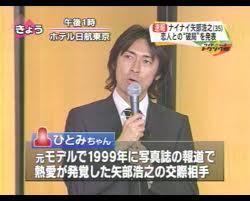 なでしこジャパン完敗!:おそらく「やべっちFC」のせい!?_e0171614_23211154.jpg