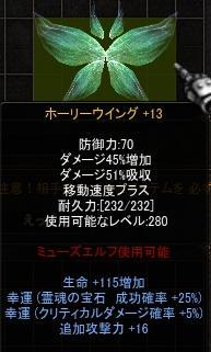 c0138727_311858.jpg