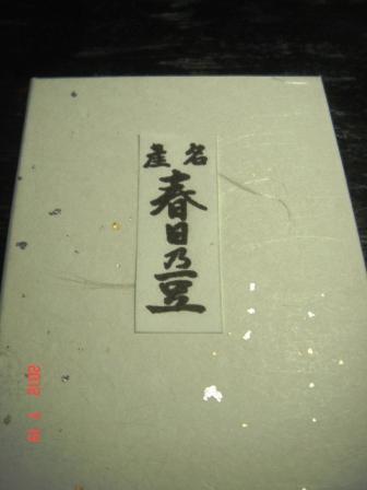 f0229627_20112659.jpg