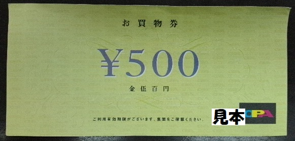 これはまたシンプルな券だこと…_f0064937_904240.jpg