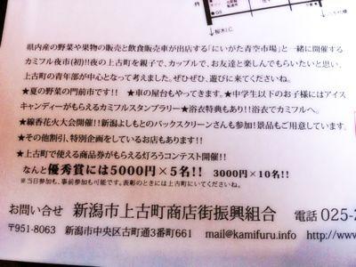 b0204354_1164039.jpg