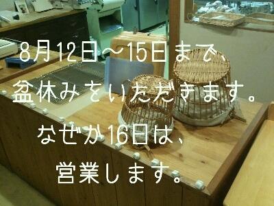a0247857_19571133.jpg