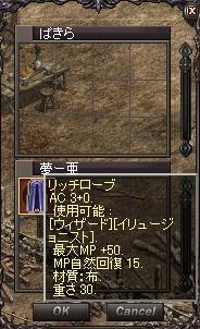 f0043259_19325454.jpg