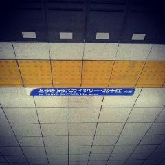 浅草寺で大吉ガールでシータ_b0212864_3372113.jpg