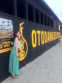 音霊OTODAMA SEA STUDIOありがとう!!_e0261371_21593476.jpg