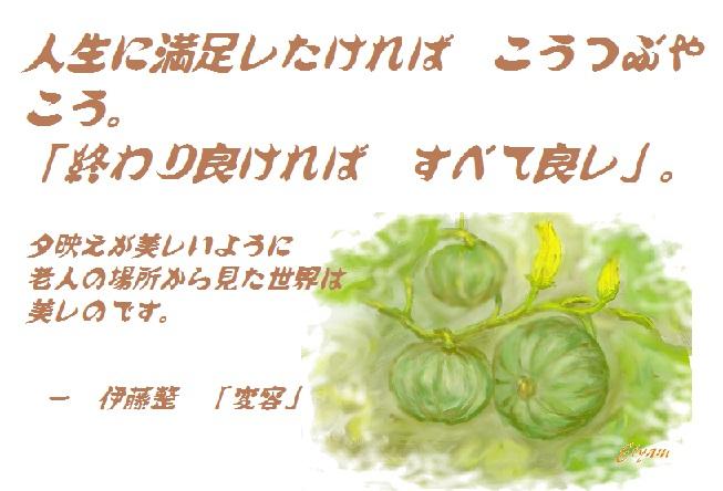 d0083472_22185369.jpg