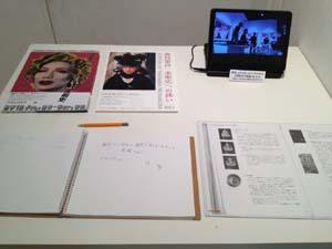 『森村泰昌 美術史への誘い』 感想帳からご紹介_f0023676_14232860.jpg