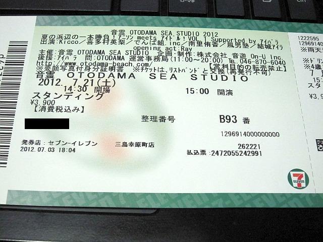 b0048879_22252763.jpg