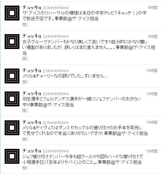 e0199691_092662.jpg