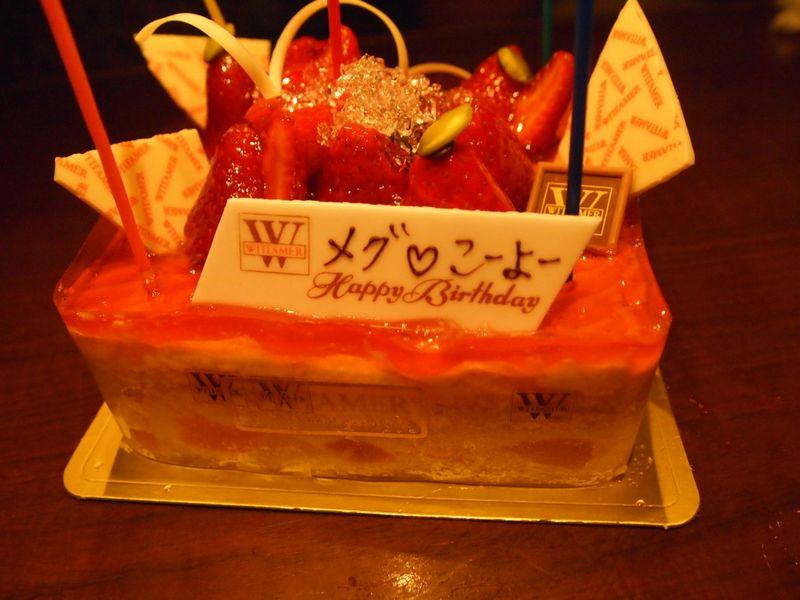 お誕生日を祝う。_a0050302_2585142.jpg