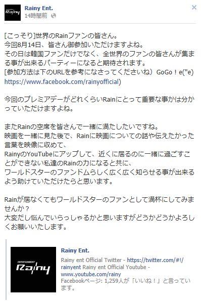麗水エキスポの特設舞台で、国防広報院K-POP特集コンサートが開かれます。_c0047605_87324.jpg