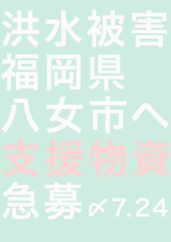 最近よく~~_a0125419_17201197.jpg