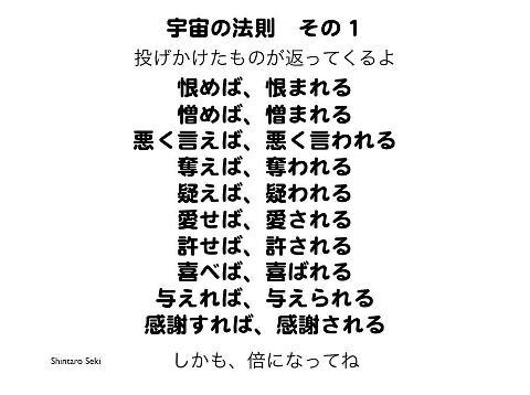 今日も~☆_a0125419_954681.jpg