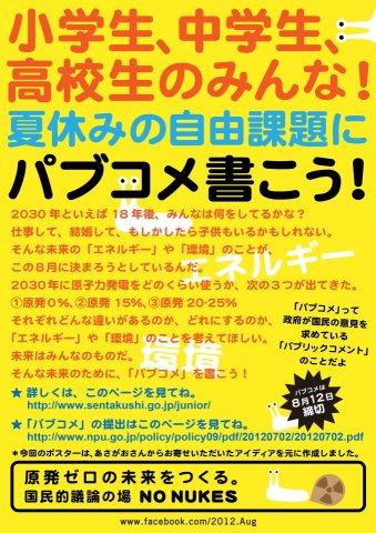 今日も~☆_a0125419_9593279.jpg