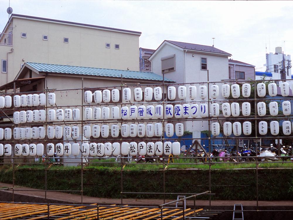 フィルムカメラで巡る坂川(後編) ペンタックスME-Super とシグマDP2xで_c0223825_22243832.jpg