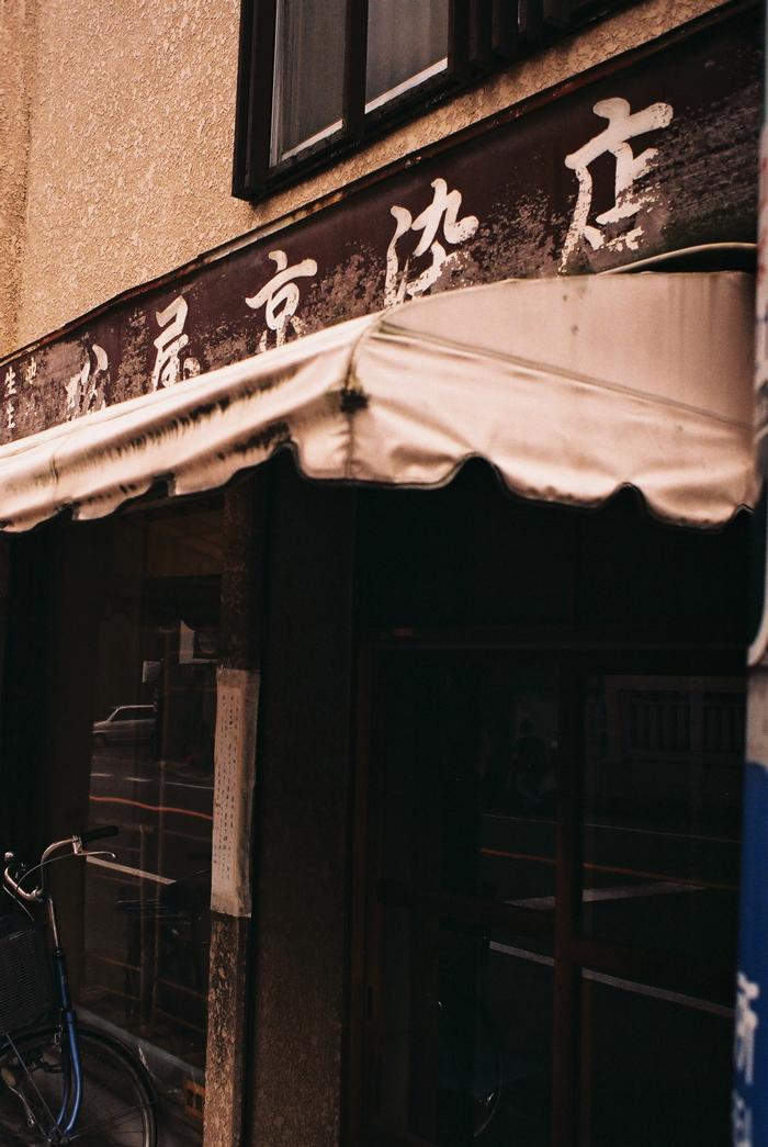 フィルムカメラで巡る坂川(後編) ペンタックスME-Super とシグマDP2xで_c0223825_23551678.jpg
