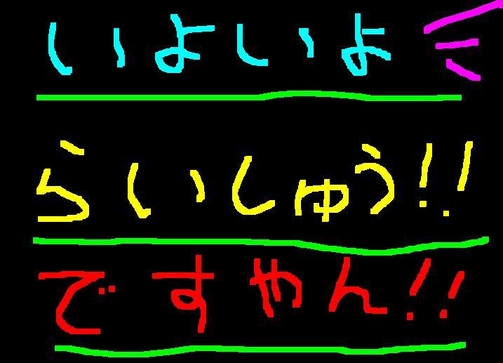 f0056935_16584387.jpg