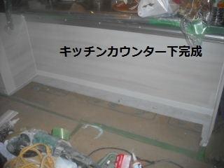 f0031037_20205962.jpg