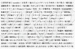 「ART &PHOTO BOOK EXHIBITION 2012」 始まります_f0152544_124353.jpg