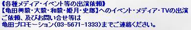 f0067457_1358077.jpg