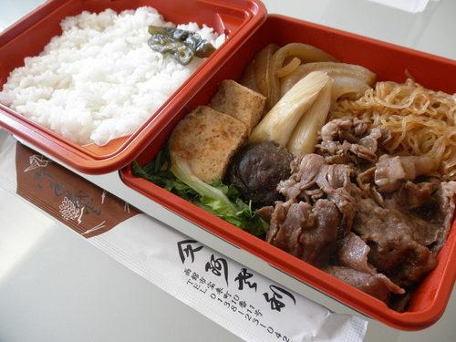 すきやきお弁当@阿佐利本店。_d0156358_1833622.jpg