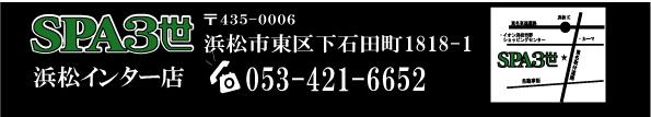 f0214459_95320100.jpg