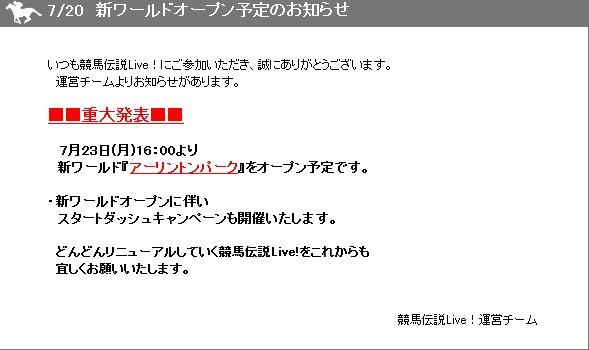 新ワールド_b0147360_7121142.jpg