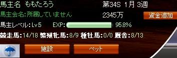b0147360_7534244.jpg