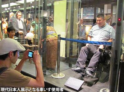 全国アクセス・マニア集会 in 東京(4)国立科学博物館_c0167961_18293421.jpg