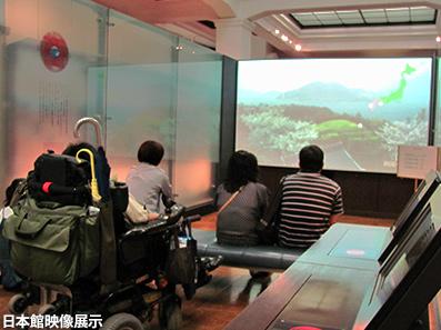 全国アクセス・マニア集会 in 東京(4)国立科学博物館_c0167961_1830247.jpg