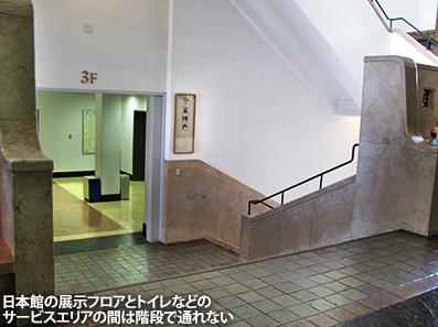 全国アクセス・マニア集会 in 東京(4)国立科学博物館_c0167961_18304271.jpg