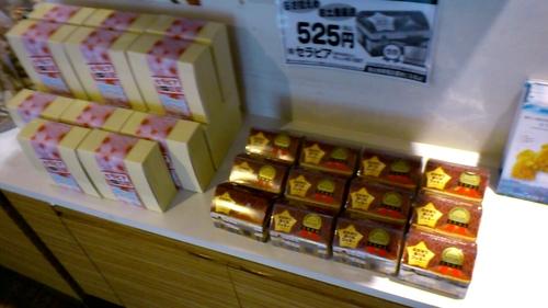 札幌丸井今井デパートのきたキッチンで販売_b0106766_23383731.jpg