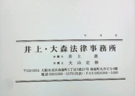 b0208075_2240530.jpg