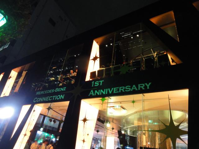 MBC1周年 & 代官山T-SITE_c0005077_1385689.jpg