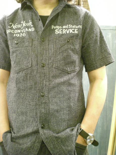 Lether Jacket Bag&SERVICEMAN SHIRTS SOCONY _d0160378_22201126.jpg