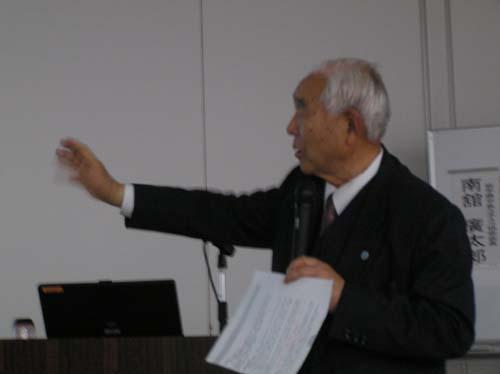 ユネスコ協会の講演会「平泉」で見たこと_f0211178_1452698.jpg