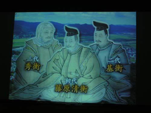 ユネスコ協会の講演会「平泉」で見たこと_f0211178_1462252.jpg