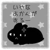 d0247281_18554982.jpg