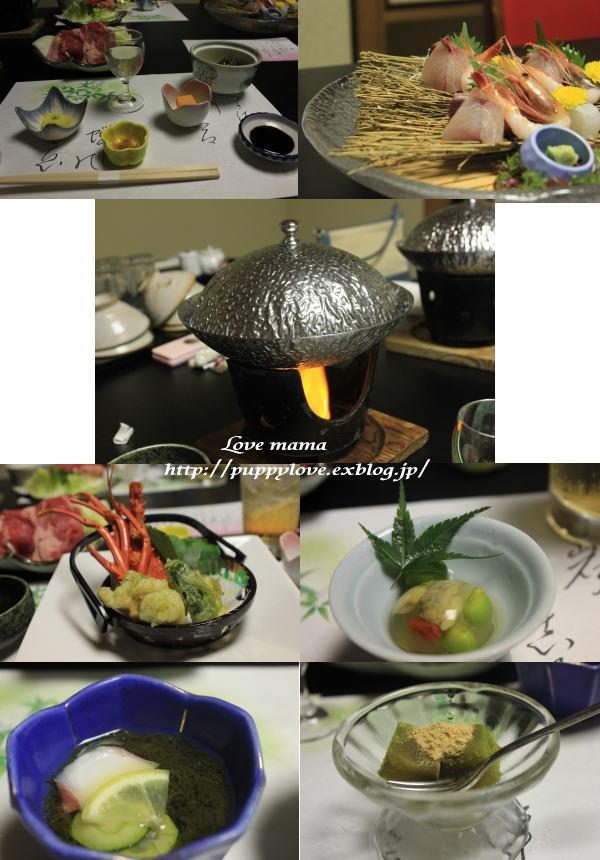 わんわんパラダイス・・・・・旅行!!料理編。_b0136683_1072940.jpg