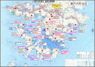 7月19日現在、瀬戸内町管内道路交通情報_e0028387_075273.jpg