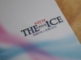 THE ICE 2012_b0142989_18195398.jpg