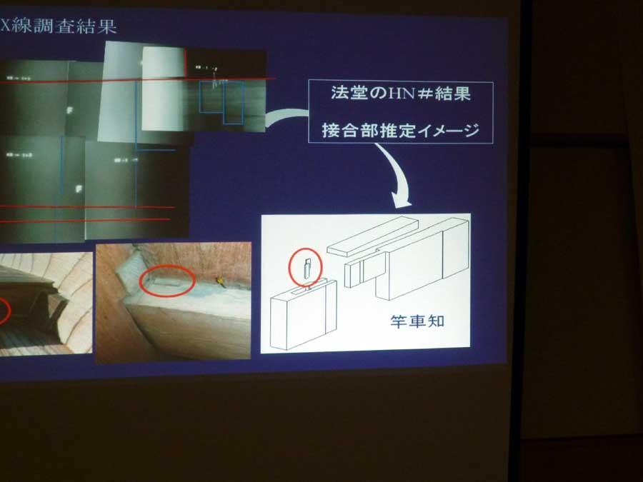 松村研究室出前講座へ_f0150893_1728586.jpg