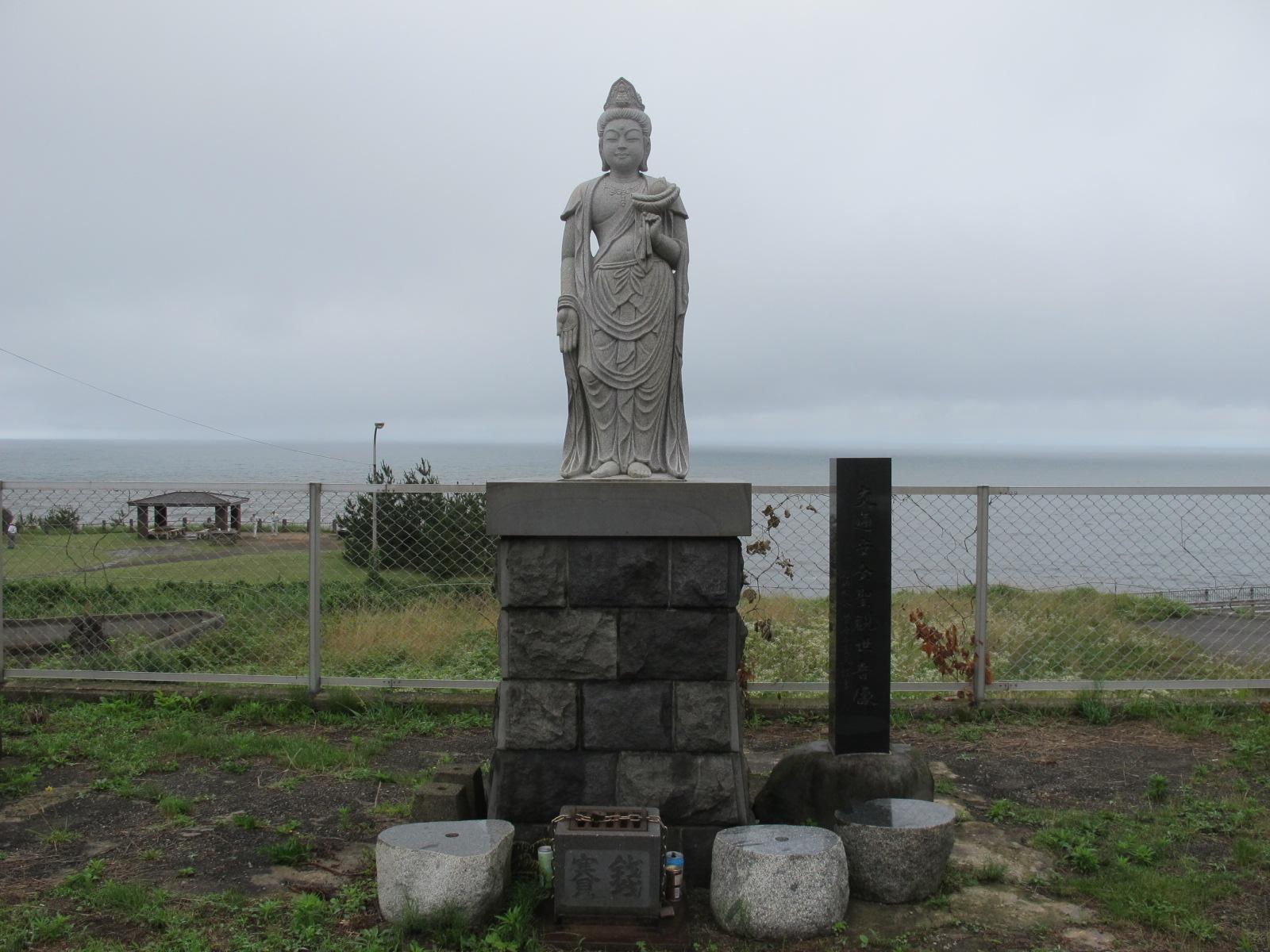 象潟・吹浦海岸を観光・16_c0075701_14412516.jpg