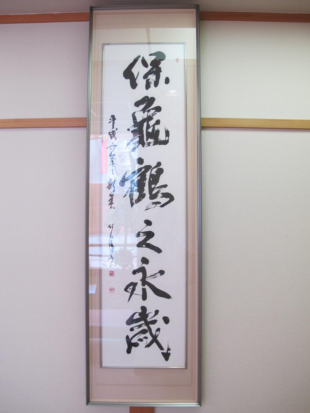 象潟・吹浦海岸を観光・14_c0075701_22464150.jpg