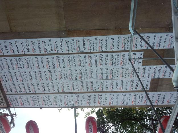 八幡久里浜の祭_d0092901_230452.jpg