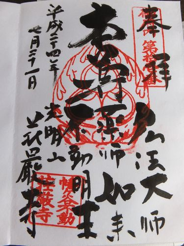 f0120102_1395946.jpg