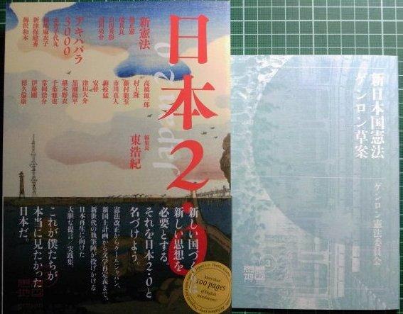 注目新刊:2012年7月、ベルサーニ『親密性』洛北出版、ほか_a0018105_2204539.jpg